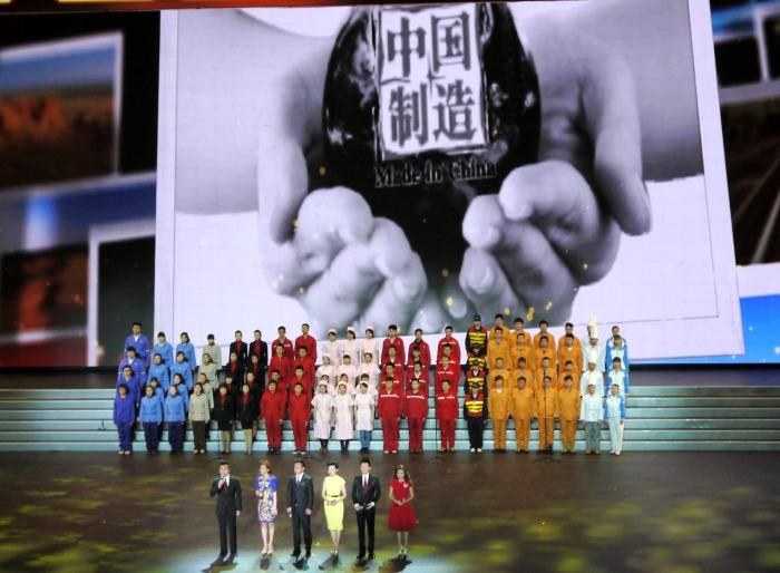 """《中国梦 劳动美》2013年庆祝""""五一""""文艺晚会"""
