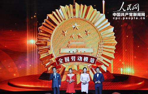 """""""中国梦·劳动美""""2015年庆祝""""五一""""国际劳动节特别节目在京举行【2】"""
