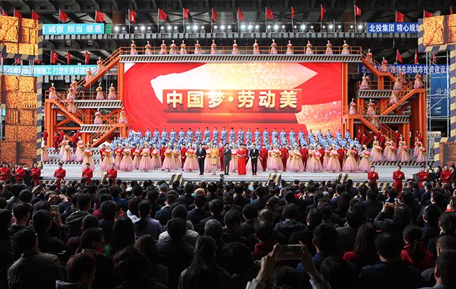 """2018年庆祝""""五一""""国际劳动节心连心特别节目在京录制"""