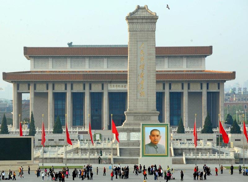 高清图片:巨幅孙中山画像亮相北京天安门广场